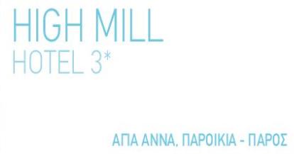 Ξενοδοχείο HIGH MILL HOTEL 3*