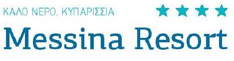 Ξενοδοχείο MESSINA RESORT 4*