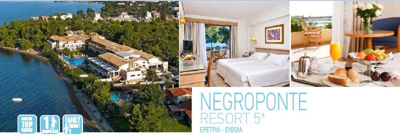 Ξενοδοχείο NEGROPONTE RESORT 5*