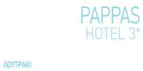 Ξενοδοχείο PAPPAS HOTEL 3*