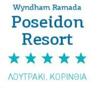 Ξενοδοχείο POSEIDON HOTEL 5*