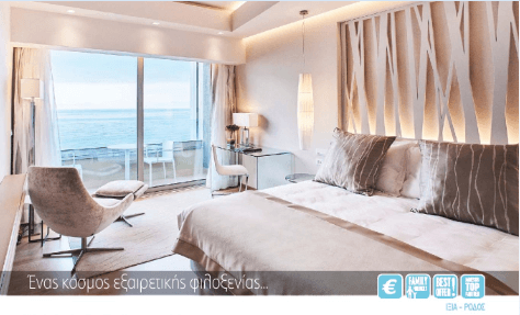 Ξενοδοχείο RODOS PALACE LUXURY RESORT 5* DELUXE