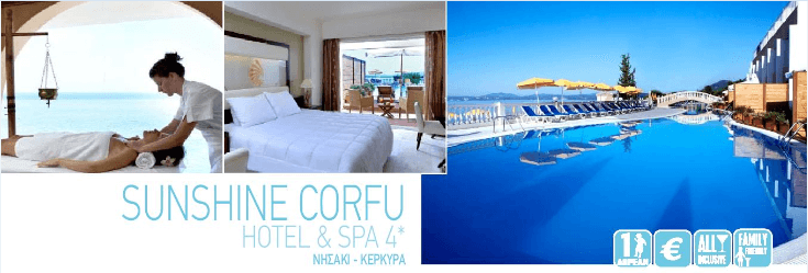 Ξενοδοχείο SUNSHINE CORFU HOTEL & SPA 4*
