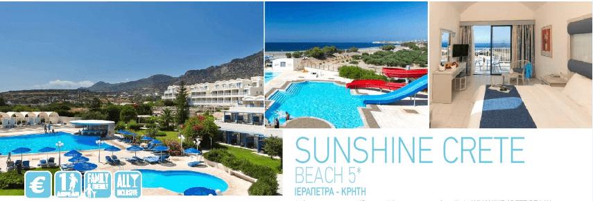Ξενοδοχείο SUNSHINE CRETE BEACH 5*