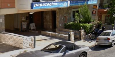 Τουριστικό γραφείο Papazoglou Tours