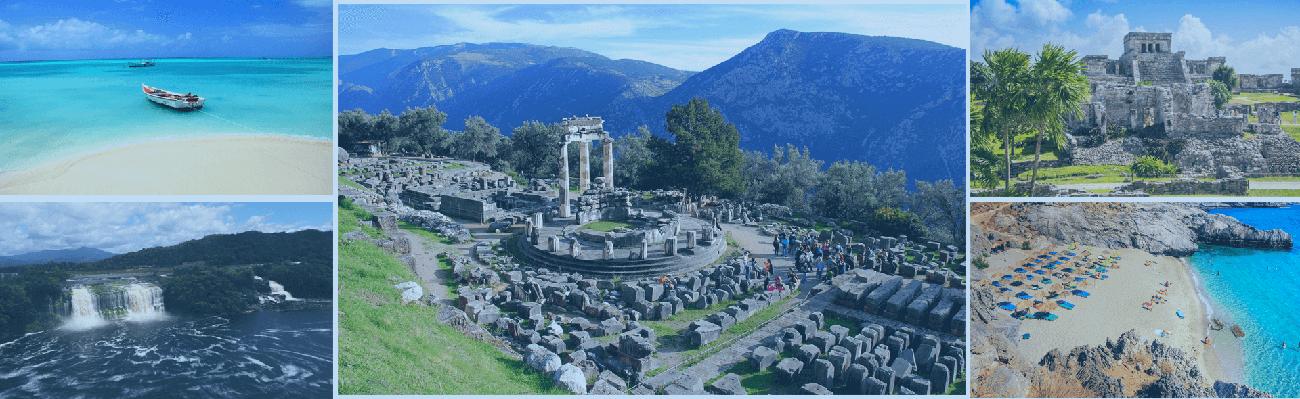 Εκδρομές σε Ελλάδα και Εξωτερικό